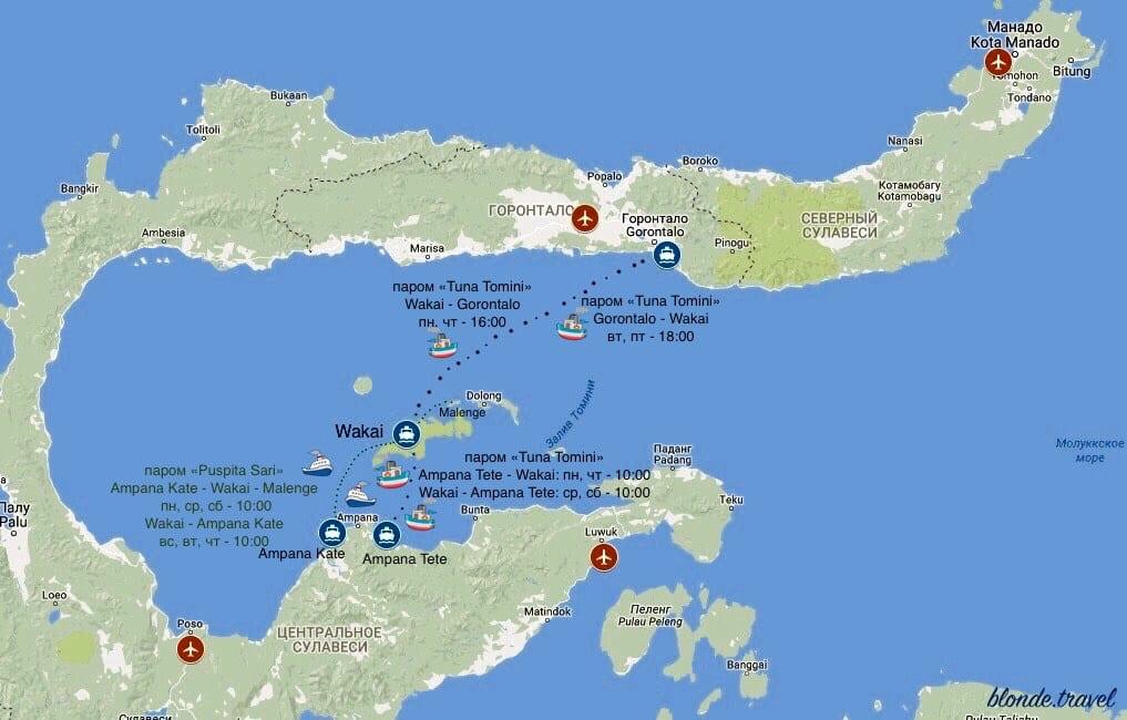 Тогеанские острова (Togean islands) - Практические путешествия
